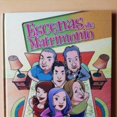 Cómics: ESCENAS DE MATRIMONIO - DIVERSOS AUTORES. Lote 215143687