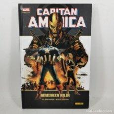 Comics: COMIC - CAPITÁN AMERICA - 3 - AMENAZA ROJA - MARVEL DELUXE - PANINI COMICS - NUEVO / 13.035. Lote 216870446