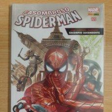 Cómics: EL ASOMBROSO SPIDERMAN VOL.7, 120 - PANINI. Lote 218279247