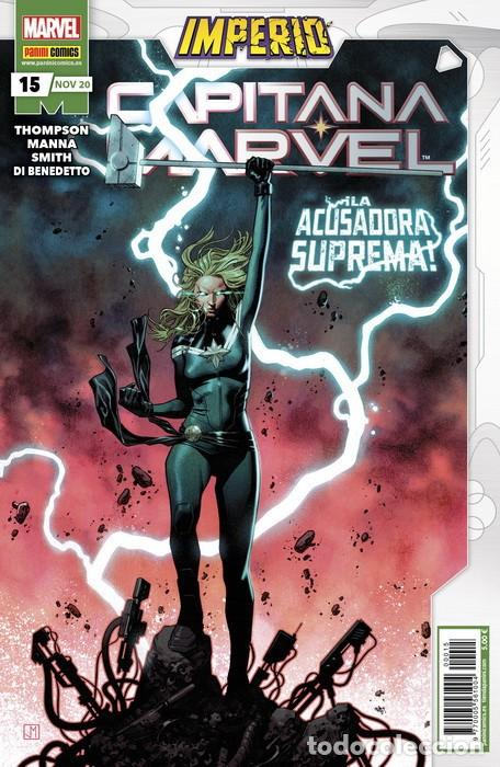 CAPITANA MARVEL 15 (Tebeos y Comics - Panini - Marvel Comic)