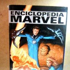 Cómics: ENCICLOPEDIA MARVEL LOS 4 FANTÁSTICOS ( PANINI 2005 ). Lote 221875682