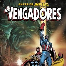 Cómics: MARVEL PREMIERE. LOS VENGADORES: LA GUERRA KREE-SKRULL. Lote 221957671