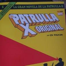 Cómics: LA GRAN NOVELA DE LA PATRULLA X DE ED PISKOR 1. Lote 222277796