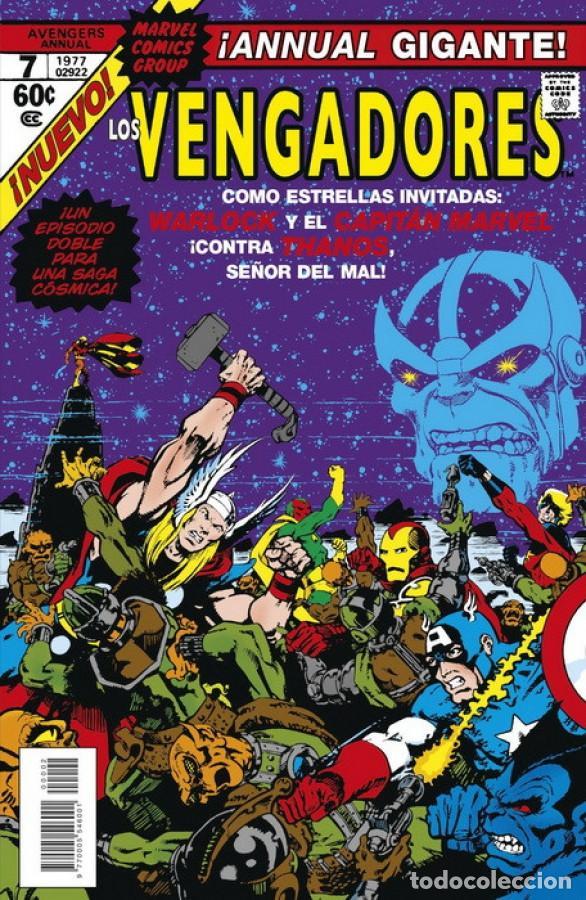 MARVEL FACSIMIL LOS VENGADORES COMO ESTRELLAS INVITADAS: WARLOCK Y EL CAPITAN MARVEL Nº 4 PANINI (Tebeos y Comics - Panini - Marvel Comic)