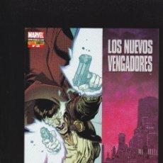 Comics: LOS NUEVOS VENGADORES - VOL 1 - Nº 59 - ASEDIO SEGUNDA PARTE - PANINI -. Lote 226278727