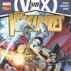 """Cómics: CÓMIC LOS VENGADORES """" V VS X """" Nº 22 ED. PANINI. Lote 227590160"""