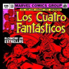 Cómics: LOS CUATRO FANTASTICOS. ALCANZAR LAS ESTRELLAS (MARVEL GOLD). Lote 229107735