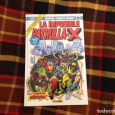 Cómics: OMNIGOLD LA PATRULLA X 1 PRIMERA EDICION. Lote 230839835