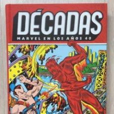 Cómics: DÉCADAS. MARVEL EN LOS AÑOS 40. VOLUMEN 1. LA ANTORCHA HUMANA CONTRA EL HOMBRE SUBMARINO. Lote 231321180
