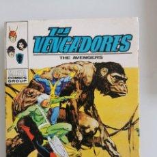 Cómics: LOS VENGADORES - EL HOMBRE MONO ATACA. Lote 231972020