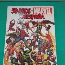 Cómics: COMIC 50 AÑOS DE MARVEL EN ESPAÑA.. Lote 232559055