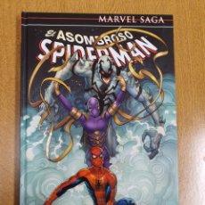 Cómics: MARVEL SAGA Nº 33 , EL ASOMBROSO SPIDERMAN , EL FANTASMA DE JEAN WOLFF. Lote 236336185