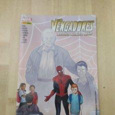 Cómics: COMIC LOS VENGADORES/GUARDIANES DE LA GALAXIA/SPIDERMAN - ACOSO NUNCA MÁS. Lote 237316150