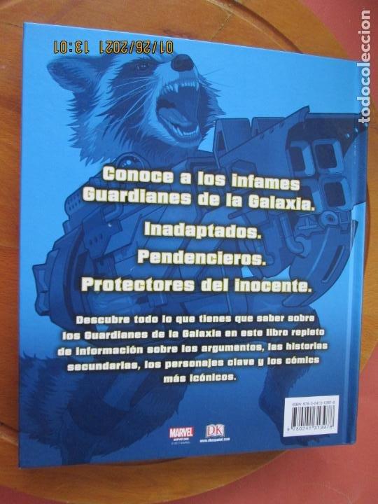 Cómics: GUARDIANES DE LA GALAXIA , LA GUIA DEFINITVA DE LOS INADAPTADOS COSMICOS - MARVEL - Foto 6 - 237403095