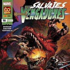 Fumetti: SALVAJES VENGADORES 15. Lote 242326805