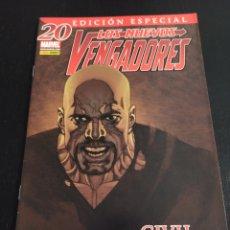 Comics: LOS NUEVOS VENGADORES. Nº 20. CIVIL WAR.. Lote 243790040