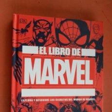 Cómics: EL LIBRO DE MARVEL - DK - MARVEL 2020 - NUEVO.. Lote 246165950