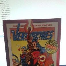 Cómics: LOS VENGADORES GRANDES SAGAS MARVEL. Lote 246190755