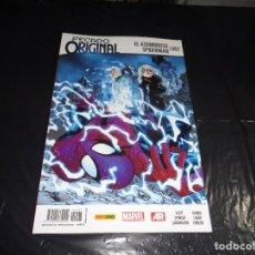 Cómics: EL ASOMBROSO SPIDERMAN Nº 97 VOL. 7 VOLUMEN 2 PANINI. Lote 262418735
