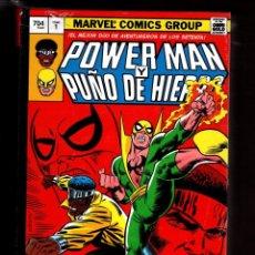 Cómics: POWERMAN Y PUÑO DE HIERRO 1 : HEROES DE ALQUILER - PANINI / MARVEL OMNI GOLD / TAPA DURA. Lote 247091280
