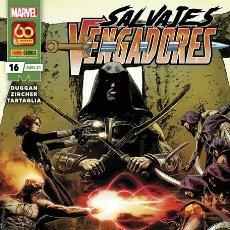 Fumetti: SALVAJES VENGADORES 16. Lote 277072223