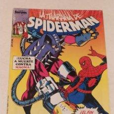 Cómics: SPIDERMAN Nº 154 - COMICS FORUM - MARVEL. AÑO 1988. Lote 253568150