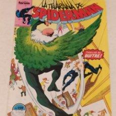 Cómics: SPIDERMAN Nº 159 - COMICS FORUM - MARVEL. AÑO 1988. Lote 253570035