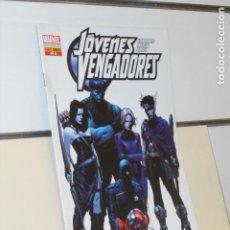 Comics: JOVENES VENGADORES Nº 6 MARVEL - PANINI. Lote 256020005