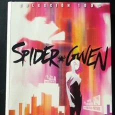 Cómics: SPIDER GWEN UN GRAN PODER. Lote 262454175