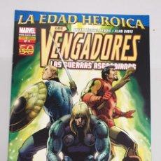 Cómics: VENGADORES : LAS GUERRAS ASGARDIANAS Nº 5 / BRIAN MICHAEL BENDIS / MARVEL - PANINI. Lote 262621910