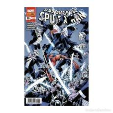 Comics: EL ASOMBROSO SPIDERMAN 33 (182). Lote 277294383