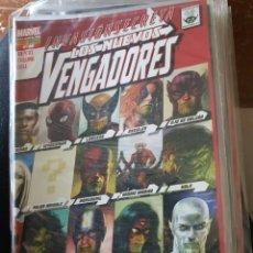 Comics: LOS NUEVOS VENGADORES VOLUMEN 1 NÚMERO 39 INVASIÓN SECRETA PANINI. Lote 266371648