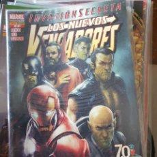 Comics: LOS NUEVOS VENGADORES VOLUMEN 1 NÚMERO 41 INVASIÓN SECRETA PANINI. Lote 266371743