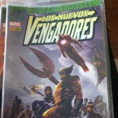 Comics: LOS NUEVOS VENGADORES VOLUMEN 1 NÚMERO 42 INVASIÓN SECRETA (EDICIÓN ESPECIAL) PANINI. Lote 266372498
