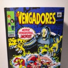 Cómics: LOS VENGADORES. LA BATALLA POR LA TIERRA. MARVEL GOLD OMNIBUS. PANINI COMICS. Lote 267887864