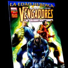 Cómics: DE KIOSCO LOS VENGADORES LAS GUERRAS ASGARDIANAS 4 COMICS PANINI COMICS. Lote 269193813