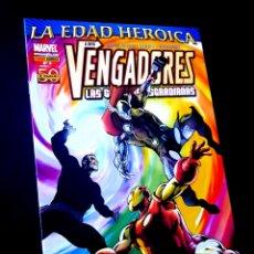 Cómics: DE KIOSCO LOS VENGADORES LAS GUERRAS ASGARDIANAS 2 COMICS PANINI COMICS. Lote 269194018
