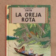 Fumetti: LAS AVENTURAS DE TINTIN. LA OREJA ROTA. HERGE. PEQUEÑO FORMATO. CASTERMAN. PANINI. 2001.. Lote 274855058