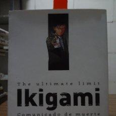 Cómics: IKIGAMI Nº 4 - MOTORO MASE - PANINI MANGA. Lote 276101878