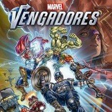 Cómics: LOS VENGADORES GAMEVERSE: PROLOGO. Lote 276572148
