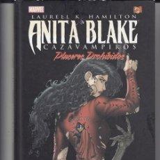 Cómics: ANITA BLAKE CAZAVAMPIROS - PLACERES PROHIBIDOS - TOMO TAPA DURA MARVEL - PANINI #. Lote 276817668