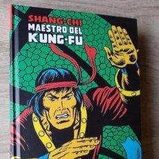 Cómics: SHANG CHI - MAESTRO DEL KUNG FU - LIMITED EDITION - PANINI. Lote 277718953
