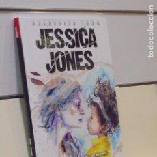 Cómics: COLECCION 100% JESSICA JONES Nº 2 LOS SECRETOS DE MARIA HILL TOMO CARTONÉ MARVEL - PANINI OFERTA. Lote 278519613