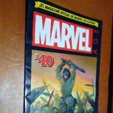 Cómics: MARVEL AGE 40. EL MAGAZINE OFICINA DE MARVEL EN ESPAÑA. GRAPA. BUEN ESTADO. Lote 278637978