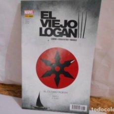 Comics: EL VIEJO LOGAN -Nº72-EL ULTIMO RONIN-PARTE 2 -EL POZO. Lote 287583093