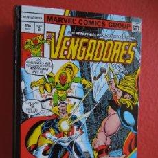 Cómics: LOS VENGADORES !NEFARIA SUPREMO! TOMO 8 - PASTA DURA - 656 PAG - MARVEL COMICS. Lote 287836263
