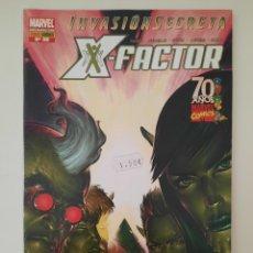 Cómics: X-FACTOR 30 - INVASIÓN SECRETA - GRAPA MARVEL PANINI - VER FOTOS. Lote 287884753