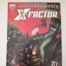Cómics: X-FACTOR 31 - INVASIÓN SECRETA - GRAPA MARVEL PANINI - VER FOTOS. Lote 287886018