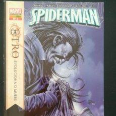 Cómics: SPIDERMAN VOL 7 NUEMERO 2. Lote 288389978