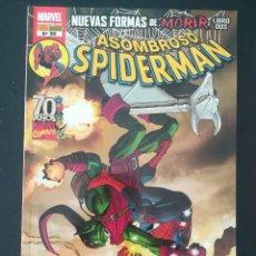 Cómics: EL ASOMBROSO SPIDERMAN 30. Lote 288399433